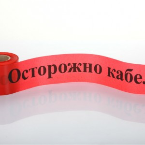Caution_tape_Warning_tape_for_Telecom_Cable
