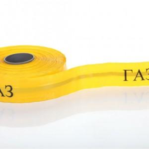 Detectable_warning_tape